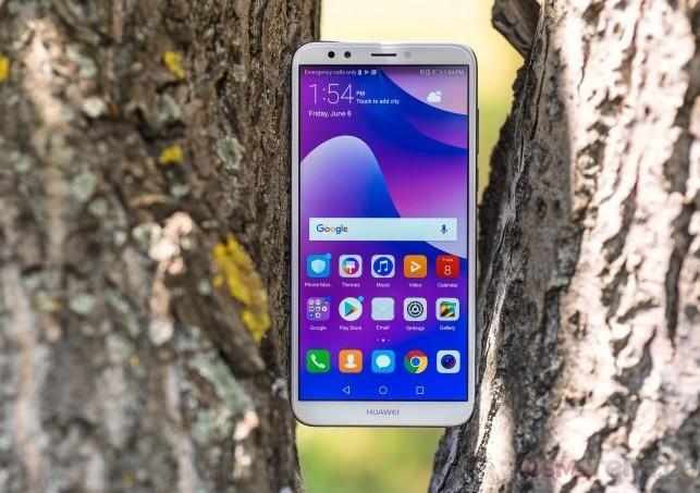 Huawei Y7 Prime 2018 Online Price